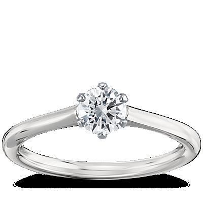 1/2 Carat Preset Blue Nile Signature Solitaire Engagement Ring in Platinum