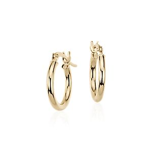 NEW Small Hoop Earrings in 14k Yellow Gold (5/8)