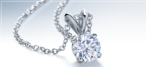 Build Your Own Diamond Pendant
