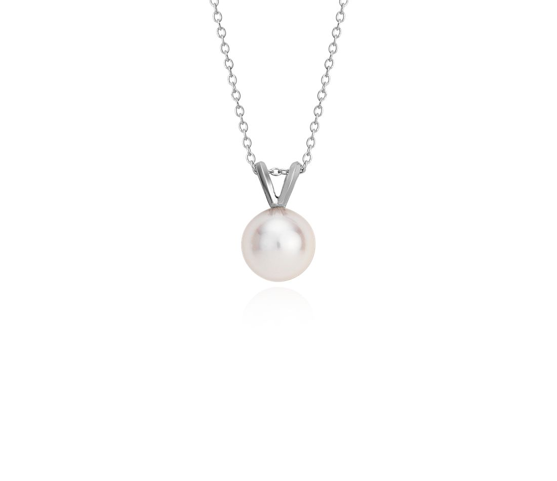 Classic Akoya Cultured Pearl Pendant in 18k White Gold (8.0-8.5mm)