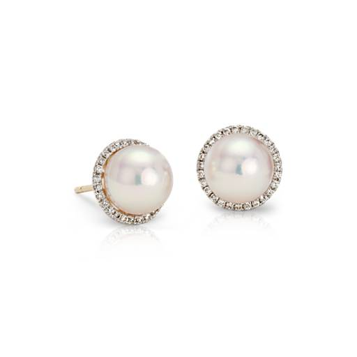 Akoya Cultured Pearl and Diamond Halo Stud Earrings in 14k Yellow Gold (8mm)