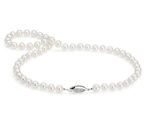 Premier Akoya Cultured Pearl Strand Necklace with 18k White Gold (7-7.5mm) 18