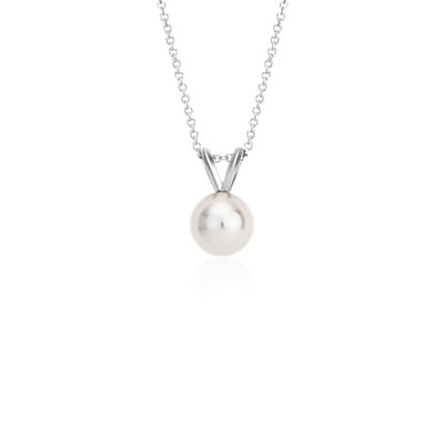 Classic Akoya Cultured Pearl Pendant in 18k White Gold (7.0-7.5mm)