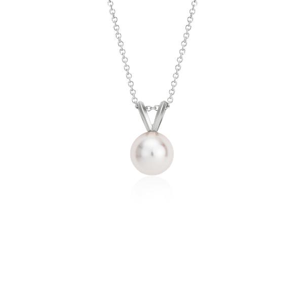 Pendentif perles de culture d'Akoya classique en or blanc 18carats (7,0-7,5mm)