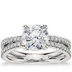 Blue Nile Studio Reverse Split Shank French Pave Diamond Engagement Ring in Platinum (1/3 ct. tw.)