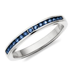 Bague sertie barrette saphir bleu en Or blanc 14 ct
