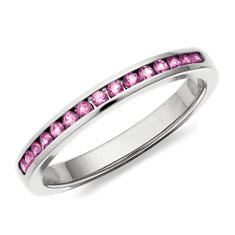 Bague sertie barrette saphir rose en Or blanc 14 ct
