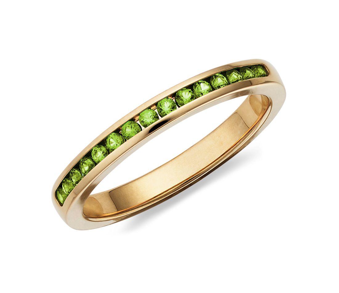 Channel-Set Tsavorite Ring in 14k Yellow Gold