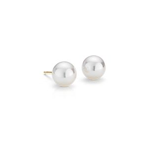 Classic Akoya Cultured Pearl Stud Earrings in 18k Yellow Gold (7.0-7.5mm)