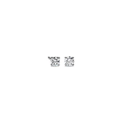 14k White Gold Four-Claw Diamond Stud Earrings (1/2 ct. tw.)