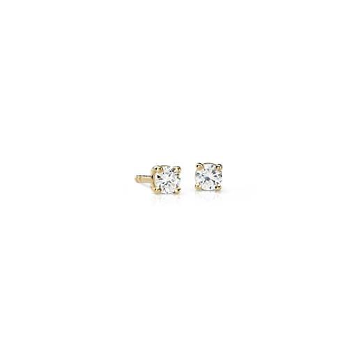 18k Gold Four-Claw Diamond Stud Earrings (1/4 ct. tw.)