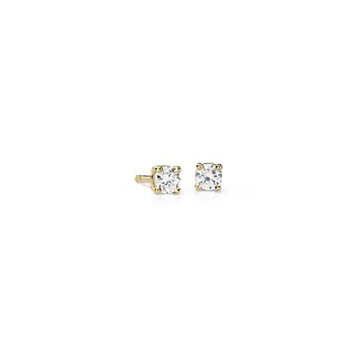 18k Gold Four-Claw Diamond Stud Earrings (1/4 ct. tw.)