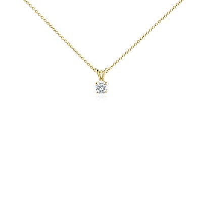 Diamond Pendant in 18k Yellow Gold (3/4 ct. tw.)