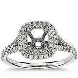 Duet Halo Diamond Engagement Ring In 18k White Gold (1/2