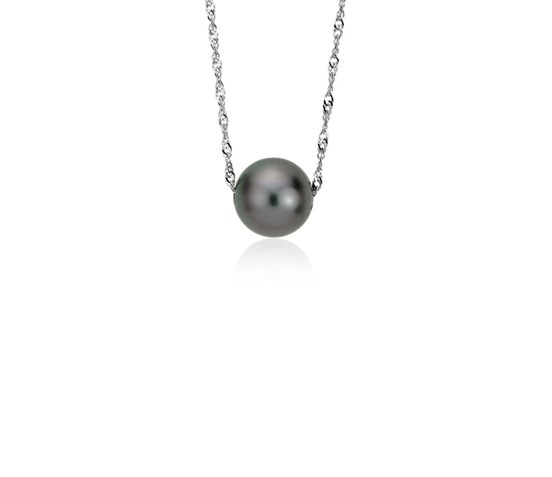 Tahitian Cultured Pearl Floating Pendant in 14k White Gold