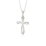 Freshwater Cultured Pearl Cross Pendant in 14k White Gold (4mm)