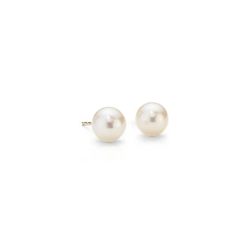NEW Freshwater Cultured Pearl Stud Earrings in 14k Yellow Gold (7mm)