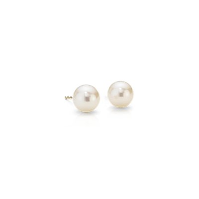Freshwater Cultured Pearl Stud Earrings in 14k Yellow Gold (7mm)