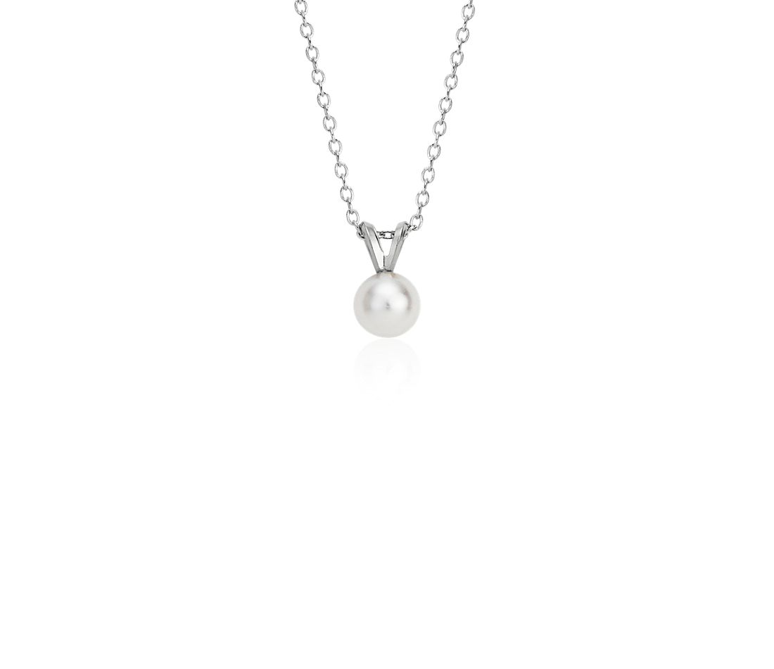 Freshwater Cultured Pearl Pendant in 14k White Gold (5-5.5mm)