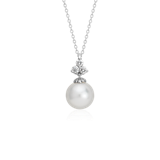 South Sea Cultured Pearl and Diamond Pendant in 18k White Gold (9mm)