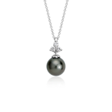 Tahitian Cultured Pearl and Diamond Pendant in 18k White Gold (9mm)