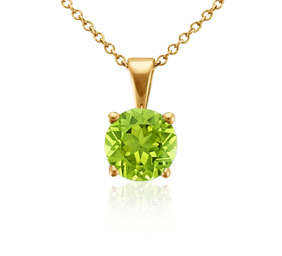 Peridot Pendant in 18k Yellow Gold (7mm)
