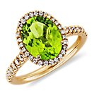 Peridot and Diamond Ring in 18k Yellow Gold (10x8mm)