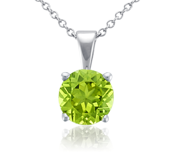 Peridot Solitaire Pendant in 18k White Gold (7mm)