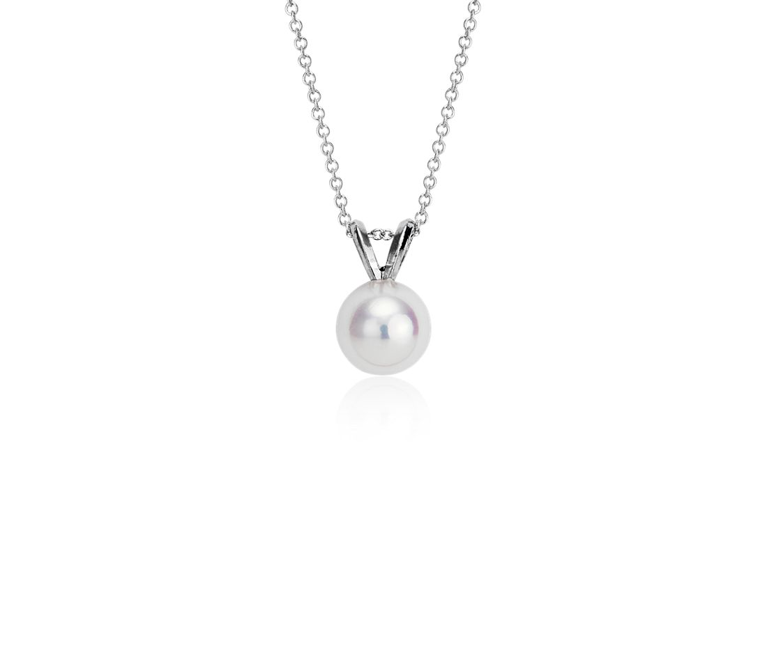 Premier Akoya Cultured Pearl Pendant in 18k White Gold (7.0-7.5mm)