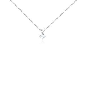 18k White Gold Four-Claw Princess Diamond Pendant (1/3 ct. tw.)