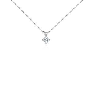 18k White Gold Four-Claw Princess Diamond Pendant (1/2 ct. tw.)