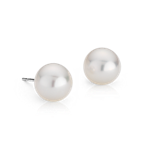 South Sea Cultured Pearl Earrings Stud in 18k White Gold (10.0-10.5mm)