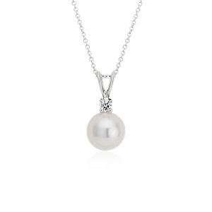 South Sea Cultured Pearl and Diamond Pendant in 18k White Gold (9.0-10.0mm)