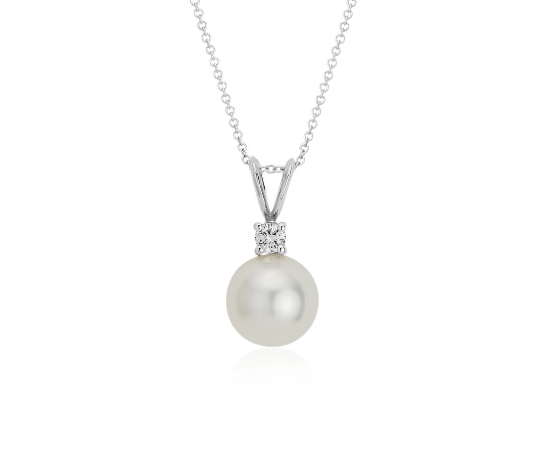 South Sea Cultured Pearl and Diamond Pendant in 18k White Gold (10-10.5mm)