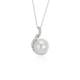 White South Sea Cultured Pearl and Diamond Pendant in 18k White Gold (9mm)