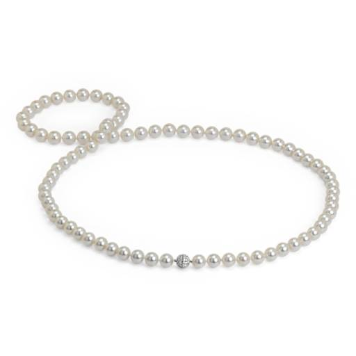 "NEW South Sea Cultured Pearl Strand with Pavé Diamond Clasp in 18k White Gold  - 36"" Long (10-11.2mm)"