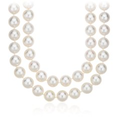 "South Sea Pearl Strand Necklace with Diamond Clasp in 18k White Gold (10-11mm) 38"" 0.90 ct. tw."