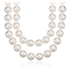 "South Sea Cultured Pearl Strand Necklace with Diamond Clasp in 18k White Gold (12-13.1mm) 38"" 1.70 ct.tw."
