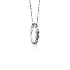 "Monica Rich Kosann Sapphire ""Eternity"" Poesy Ring Necklace in Sterling Silver (1.2mm)"