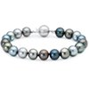 Multi-Color Tahitian Cultured Pearl Bracelet with 18k White Gold (8-9mm)
