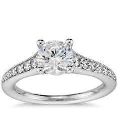 Tapered Milgrain Diamond Engagement Ring in 14k White Gold (1/4 ct. tw.)