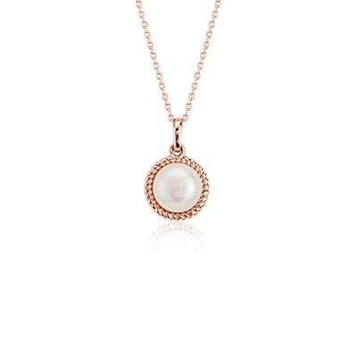 Colgante con halo torcido de perlas cultivadas de agua dulce en oro rosado de 14k (6mm)