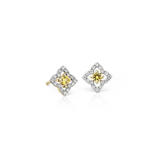NEW Petite Yellow Sapphire Floral Stud Earrings in 14k Yellow Gold (2.4mm)