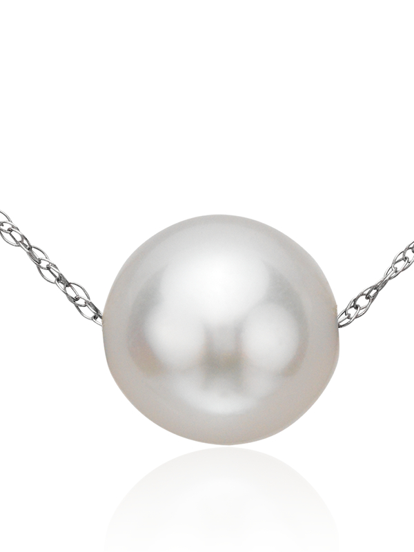 Floating Freshwater Cultured Pearl Pendant in 14k White Gold