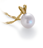 Freshwater Cultured Pearl Pendant in 14k Gold