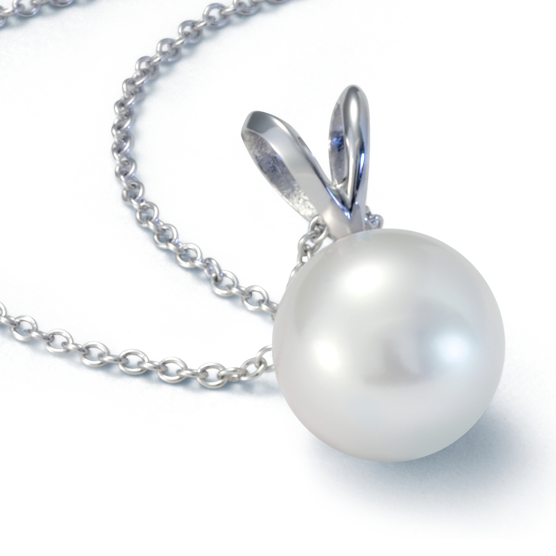 South Sea Cultured Pearl Pendant in 18k White Gold